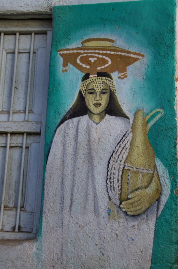 Ethio2pie 448a.jpg